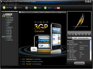 Click to view Clone2Go Video to 3GP Converter 2.1.0 screenshot